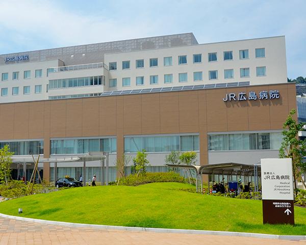 医療法人 JR広島病院