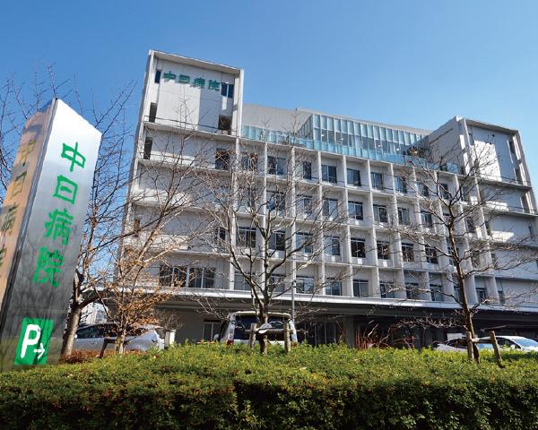 中日新聞社健康保険組合 中日病院