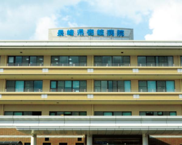 長崎県壱岐病院