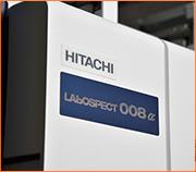 新製品 LABOSPECT 008 αのご紹介